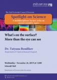What's on the surface? More than the eye can see