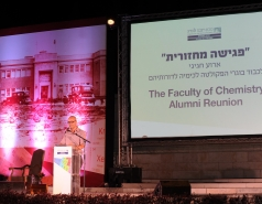 Faculty of Chemistry alumni Event - Part 2 picture no. 52