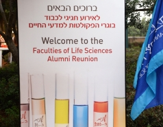 Faculties of Life Sciences alumni Event - Part 1
