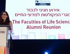 Faculties of Life Sciences alumni Event - Part 2 picture no. 62