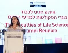 Faculties of Life Sciences alumni Event - Part 2 picture no. 95