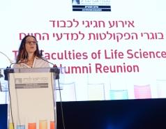 Faculties of Life Sciences alumni Event - Part 2 picture no. 96