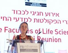 Faculties of Life Sciences alumni Event - Part 2 picture no. 111