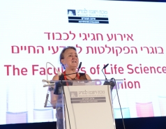 Faculties of Life Sciences alumni Event - Part 2 picture no. 115
