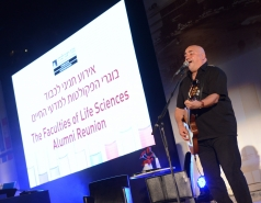 Faculties of Life Sciences alumni Event - Part 2 picture no. 127
