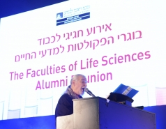 Faculties of Life Sciences alumni Event - Part 2 picture no. 134