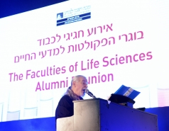 Faculties of Life Sciences alumni Event - Part 2 picture no. 135