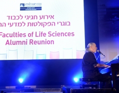 Faculties of Life Sciences alumni Event - Part 2 picture no. 141