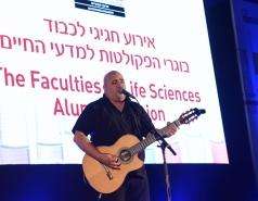 Faculties of Life Sciences alumni Event - Part 2 picture no. 142