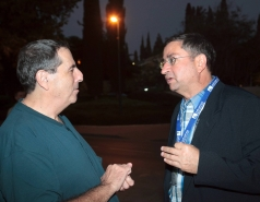 Faculty of Physics alumni Event  picture no. 21