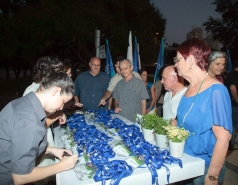 Faculty of Physics alumni Event  picture no. 22