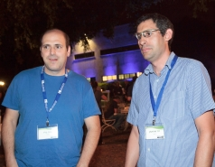 Faculty of Physics alumni Event  picture no. 155