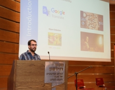 Joint event of the Alumni Organization of the Weizmann institute of Science and WorldQuant Research (Israel) LTD. for Computer Science, Mathematics & Physics Alumni picture no. 11