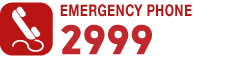 Emergency phone 2999