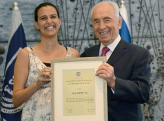 Shdema Filler honored by President Peres