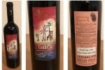 Fainzilber Lab' 20'th Anniversary Wine, GodelTa 2017 (GodelTa means Cell Size in Hebrew), Released August 2019 picture no. 1