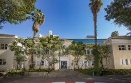 The Daniel Sieff Research Institute