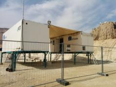 KIT Dead Sea 2014