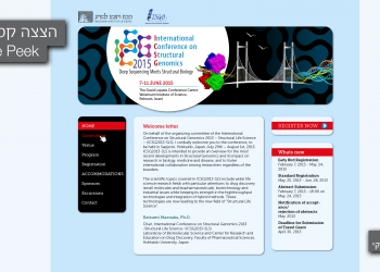 Website design picture no. 9