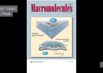 Scientific covers picture no. 11