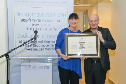 Blythe Brenden and Prof. Daniel Zajfman at the dedication of the Blythe Brenden-Mann Foundation Genomic Sequencing Laboratory