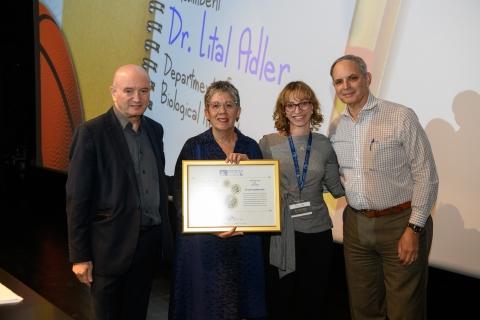L to R: Prof. Daniel Zajfman, Robin Lynn Blumberg, Dr. Lital Adler, and Larry Blumberg