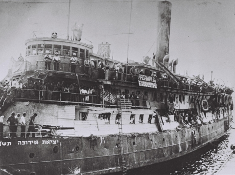 The famed Exodus immigrant ship was funded by Dewey Stone