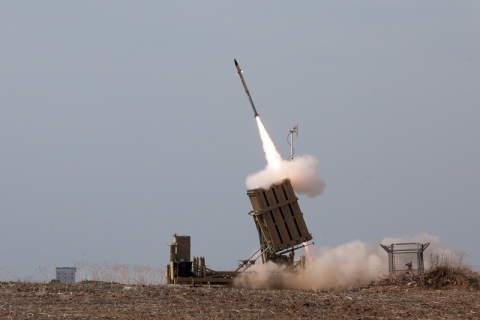 Foto cortesia das Forças de Defesa de Israel e de Nehemiya Gershoni.