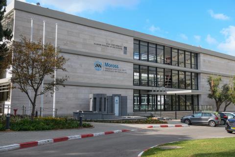 MICC Building