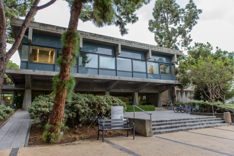 The Nella and Leon Benoziyo Physics Library, location of the STRIP workshops.