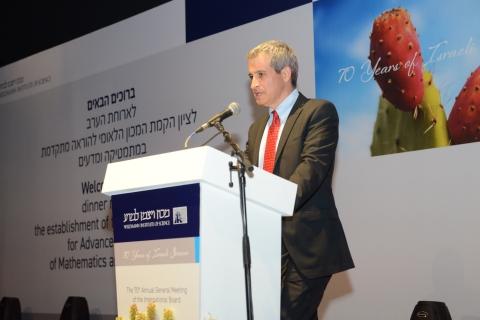 Eli Hurvitz, Executive Director of the Trump Foundation.