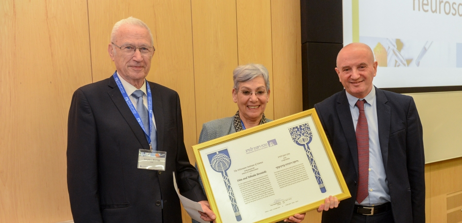(L-R) Yehuda and Dita Bronicki, Prof. Daniel Zajfman