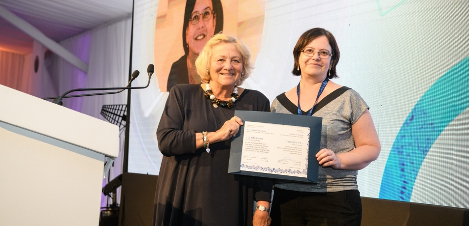 L to R: Dame Vivien Duffield and Dr. Rita Schmidt