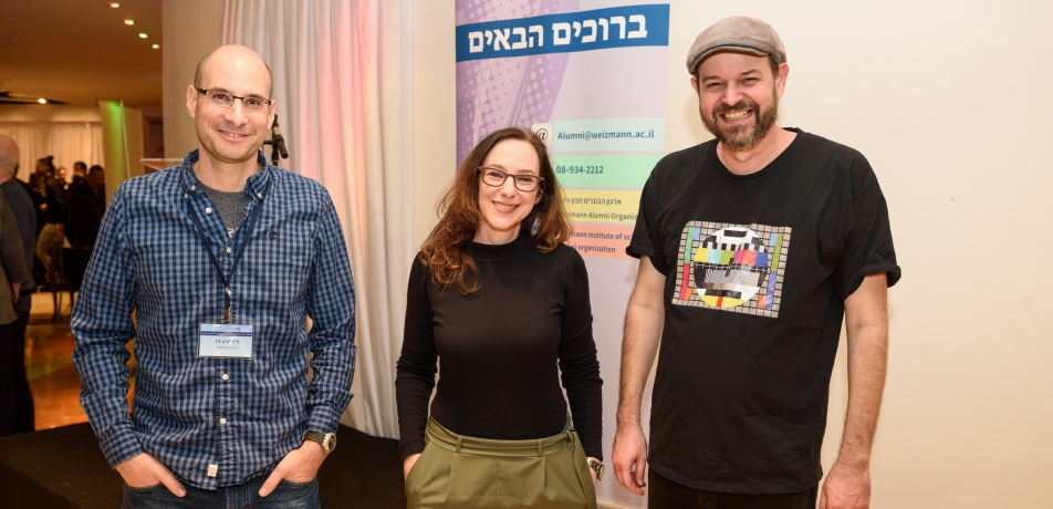 "L to R: Dr. Yaniv Ziv; Yael Goren-Wegman of the Israel Friends Association; and Itai Herman, a.k.a. ""The Chaser"""