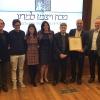 L to R: Daniel Gerber, Nathan Lederman, Mariana Lederman, Vivian Lederman, Hugo Gerber, Prof. Israel Bar-Joseph, and Marcos Lederman