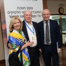 (L-R) Martin and Miriam Kushner, Prof. Daniel Zajfman
