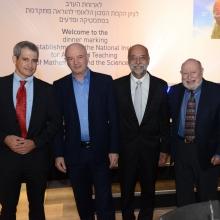 (L-R) Eli Hurvitz, Prof. Daniel Zajfman, Prof. Israel Bar-Joseph, Prof. Lee Shulman, Marshall Levin