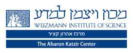 Weizmann Institute of Science, The Aharon Katzir Center