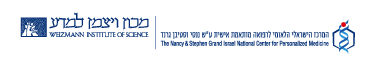 Weizman Institute of Science, The Nancy and Stephen Grand Israel National Center for Personalized Medicine