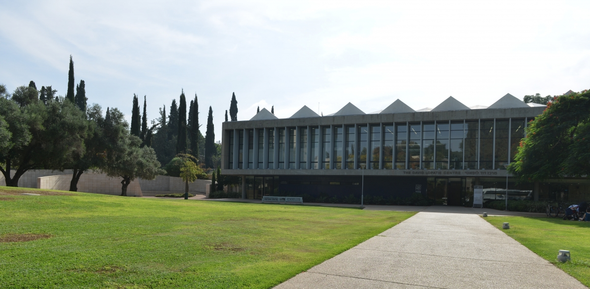 The David Lopatie Conference Centre building