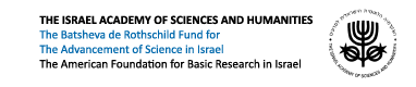 The israeli academy of science and humanities