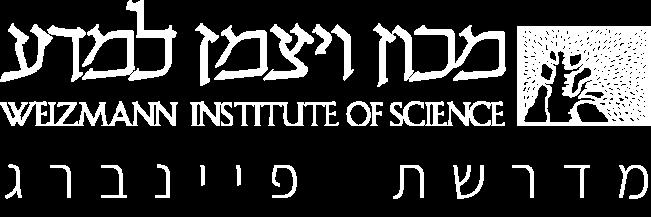 מכון ויצמן למדע, האתר נפתח בחלון חדש
