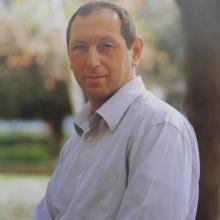 Prof. Igor Lubomirsky