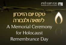 Memorial Ceremony for Holocaust Remembrance Day