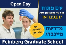 Feinberg Open Day
