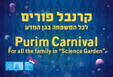 Purim Carnival at the Clore Garden of Science