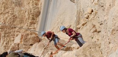 Retreat 2018 - Eilat picture no. 2