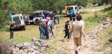 Retreat 2016 - Hacienda Forest picture no. 1